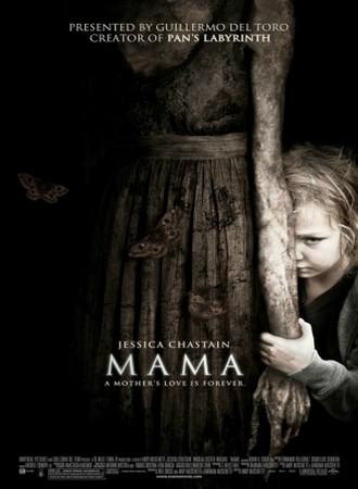 http://vladimirlebrun.free.fr/blog/public/Mama/mama_04.jpg